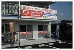 不動産事業レントライフ三島大場駅前店