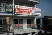 レントライフ三島大場駅前店